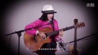 山林吉他弹唱教学 李荣浩《李白》