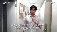 【去海外】日本综合日语课程项目宣传视频