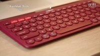 【FT中心评测】Ipad pro和 surface pro4 最好用的键盘罗技K380 评测