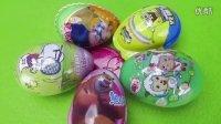 奇奇和悦悦的玩具 2016 熊出没 猪猪侠 喜洋洋 海绵宝宝 史努比 奇趣蛋玩具蛋 172