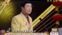 《秦之声》2006年总冠军任新民《血泪仇》选段