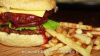 微体兔 2015 牛肉汉堡 108