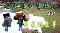 http://v.youku.com/v_show/id_XMTQwMjY3NzM5Ng==.html