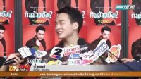 Bie_ONE台新单曲拍摄花絮及采访15.12.04