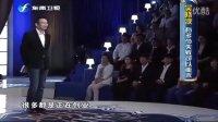 爱拼大讲堂:吴晓波-有多少失败可以重来?