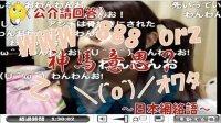 日本网络用语www888乙是神马意思 250