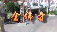 武汉中老年自助游群泰国曼谷芭提雅六日游10金佛寺