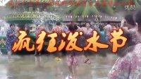 武汉中老年自助游群泰国曼谷芭提雅六日游12疯狂泼水节
