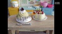 【喵博搬运】【日本食玩-不可食】水果蛋糕和杯子蛋糕《๑•̀ㅂ•́》و✧