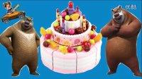 熊出没之蛋糕水果切切看 亲子早教动手小游戏