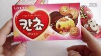 食玩中国食玩零食兵卒一口脆vs韩国零食动漫小点心和日本食玩面包超人视频分享