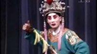 【甘肃版】秦腔传统名剧《狸猫换太子》前本 兰州市秦剧团演出