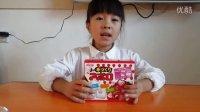 亲子游戏 日本食玩巧克力糖果制作 过家家玩具