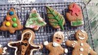 圣诞烘焙姜饼小人Gingerbread Cookies