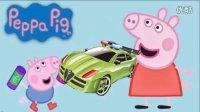 粉红猪小妹/小猪佩奇之汽车玩具总动员大赛 早教益智小游戏