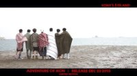 [YG视频] iKON - '2016 iKON SEASON'S GREETINGS : KONY'S ISLAND' PROMO SPOT