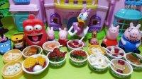 迪士尼米奇妙妙屋粉红猪小妹爆笑虫子面包超人臭屁虫小猪佩奇食玩水果沙拉汽车总动员