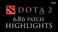 DOTA2-6.86版本衡行天下部分重要改动集锦