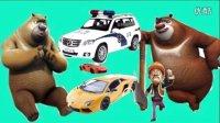 熊出没成员家族之变形警车 汽车总动员比赛 早教游戏小玩具