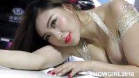 2015广州车展华泰展台美女车模