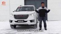"""【《试驾""""长城哈弗H9 2.0T自动豪华型""""》——国产SUV新旗舰】"""