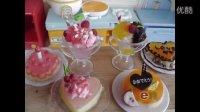 【喵博搬运】【日本食玩-不可食】果冻奶油蛋糕和巴菲《=@__@=》