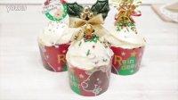 [Jennysta小吃货] 圣诞红丝绒杯子蛋糕 Christmas Red Velvet cupcakes