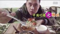 培根炒饭肉酱面红枣鸡蛋糕820【处女座的吃货】中国吃播,国内吃播,木子投稿吃出个未来·吃饭直播,大吃货爱美食,大胃王,减肥,美食人生,吃饭秀