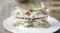 鸡肉沙拉三明治 Chicken Salad Sandwich _ Byron Talbott