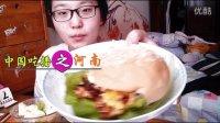 可乐培根金针菇卷&汉堡&沙拉829【处女座的吃货】中国吃播,国内吃播,Jessica投稿吃出个未来·吃饭直播,大吃货爱美食,大胃王,减肥,美食人生,吃饭秀