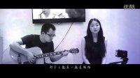 梦一场 吉他弹唱(合作嘉宾:王小倩)