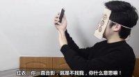 和明星打游戏考验演技 冯唐翻译诗集满是裤裆味 03