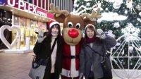 小熊喊你玩 2015 据说 这才是韩国圣诞节的正确打开方式 45