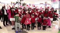 爆嗨快闪!商场长腿美女团圣诞老人与朝阳群众狂欢