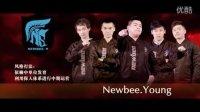 辉夜杯战队访谈宣传片—NEWBEE.Y