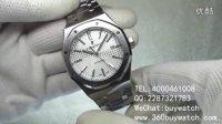视频: 爱彼手表 AP15400 CAL.3120自动机芯 JF厂一比一复刻 高仿手表
