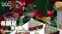 日日煮 2015 布朗尼圣诞树 881