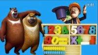 熊出没成员早教系列之认数字学拼图