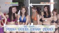 ドキッ!丸ごと水着 女だらけの水泳大会「アイドリング!!!vsグラビアイドル」 -14.06.08