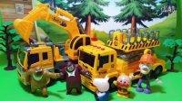 熊出没 光头强 熊大熊二 面包超人 小猪佩奇 挖掘机 升降玩具车 丛林总动员