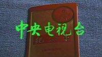 视频: [1985央视春节联欢晚会].Spring.Festival.Evening.Gala.CCTV.1985.DVD.X264.AAC.HALFCD-NORM
