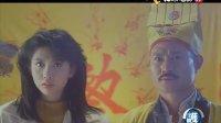 视频: 林正英电影 赢钱专家 国语