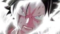 【燃MAD】海贼王—— 震撼 这就是最强霸气![AMV]