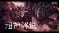 超神解说:熔岩巨兽,强势厉害上单,线上很稳,团战很猛