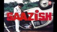 Saazish -- Hindi  Movie -- Raaj Kumar, Mithun Chakraborty