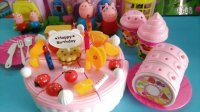 木东说 2016 粉红猪小妹 冰激凌蛋糕切切看 生日蛋糕切切乐 318