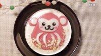 【喵博搬运】【食用系列】元旦快乐!新年小猴芝士蛋糕《 ゚∀゚》 ノ♡