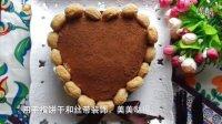 【TBG烘焙工作室出品】提拉米苏蛋糕/杯原料包制作指导