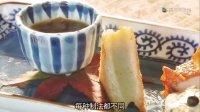 劲食日本-第1集 - 北海道牛奶与广岛蚝