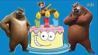 熊出没之生日蛋糕水果切切看 早教亲子小玩具